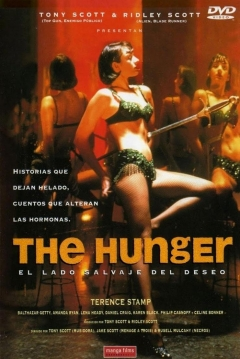 Poster The Hunger: El Lado Salvaje Del Deseo