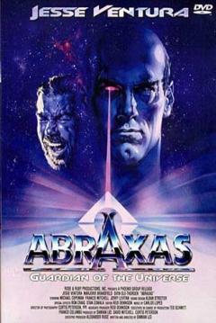 Poster Abraxas, El Guardián del Universo
