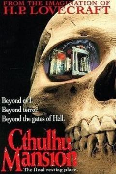 Poster La Mansi�n De Cthulhu