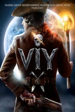 Poster Transilvania, el Imperio Perdido (Viy 3D)