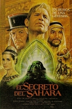 Poster El Secreto del Shara