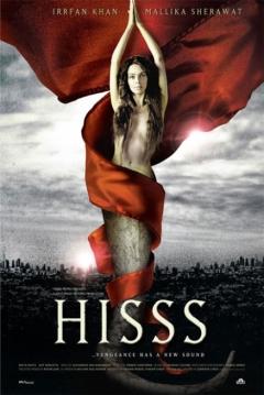 Poster Hisss