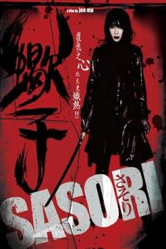 Poster Prisoner 701 Sasori