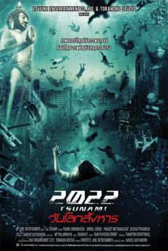 Poster 2022 Tsunami