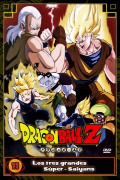 Poster Dragon Ball Z: Los Tres Grandes Super Saiyans