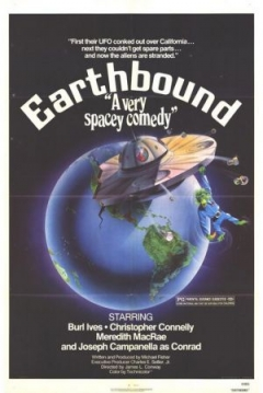 Poster Earthbound
