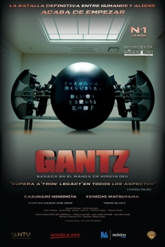 Poster Gantz: Part 1
