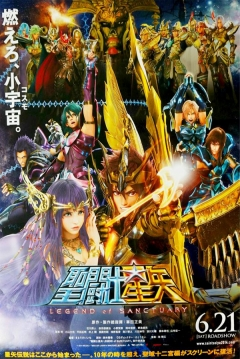 Poster Saint Seiya Legend of Sanctuary 3D
