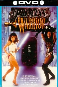 Poster Princess Warrior