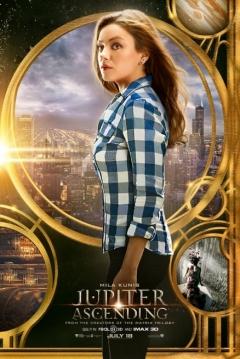 Poster El Destino de J�piter