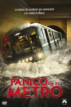 Poster P�nico en el Metro