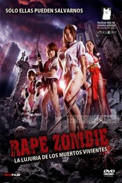 Poster Rape Zombie: La Lujuria de los Muertos Vivientes