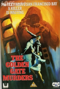 Poster Los Crmenes del Golden Gate
