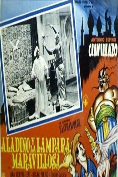 Poster Aladino y la Lmpara Maravillosa