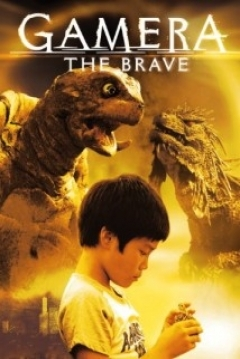 Poster Gamera The Brave
