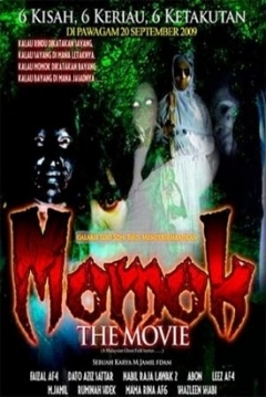 Poster Momok: The Movie