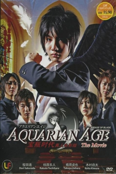 Poster Aquarian Age