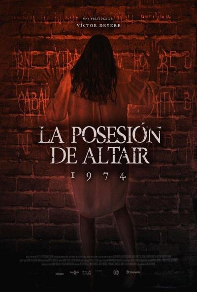 Poster La Posesión de Altair: 1974