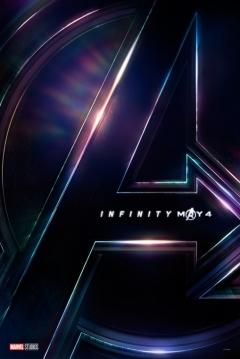 Poster Los Vengadores: Infinity War