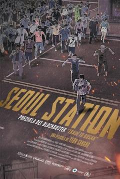 Poster Seoul Station