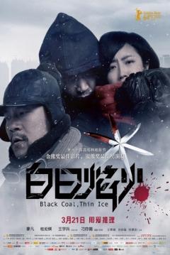 trailer de Black Coal, Thin Ice
