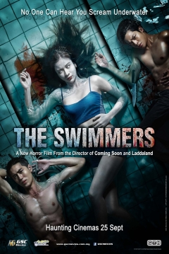 Poster The Swimmers