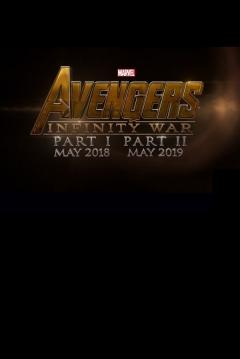 Poster Los Vengadores: Infinity War - 2ª Parte