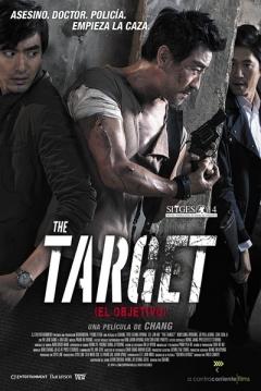 trailer de The Target (El Objetivo)