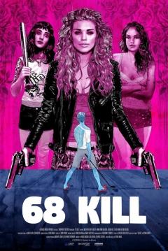 Ficha 68 Kill