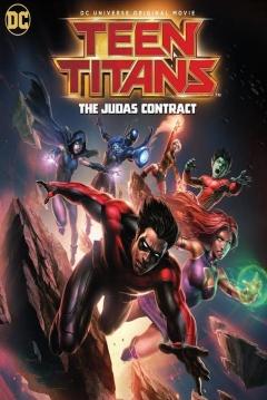 Poster Jovenes Titanes: El Contrato de Judas