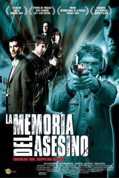 Poster La Memoria del Asesino