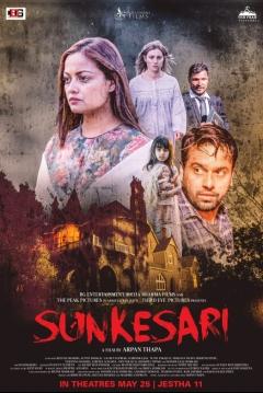 Poster Sunkesari