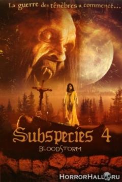 Poster Subespecies 4: Bloodstorm