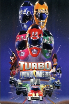 Poster Turbo Power Rangers: La Pelcula