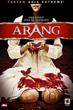 Poster Arang