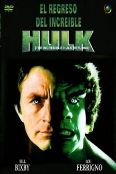 Poster El Regreso del Increible Hulk