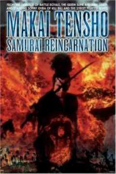 Poster Samurai Reincarnation