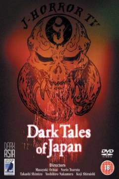 Poster Dark Tales Of Japan