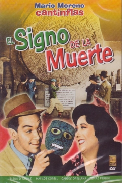 Poster El Signo de la Muerte