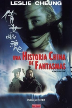 Poster Una Historia China De Fantasmas