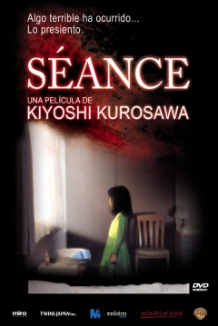 Poster Kourei (Seance)