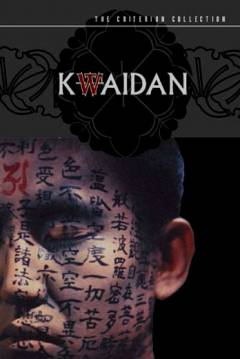 Poster El m�s all� (Kwaidan)