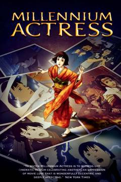 Poster Millennium Actress