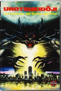 Poster Urotsukidoji: La Leyenda del Señor del Mal