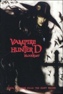 Poster Vampire Hunter D: Bloodlust