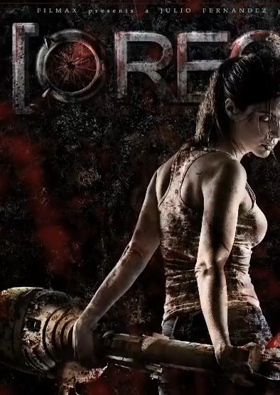 REC 4
