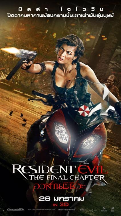 Resident Evil: Capítulo Final (2017) [BrRip 720p][Latino][MEGA]