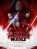 estreno  Star Wars: Episodio 8 - Los Últimos Jedi
