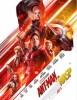 estreno  Ant-Man 2 (Ant-Man y la Avispa)