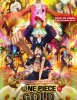 estreno  One Piece Film Gold